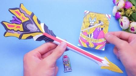 捷德奥特曼王者之剑来了!动手制作就是豪横,还有卡片和变身胶囊