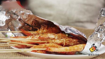 教你如何用一张锡纸get酷炫的料理方法——火焰虾