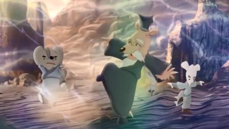 虹猫蓝兔:大祭司再狡猾,还是上了虹猫的当,直接被虹猫全部捉住