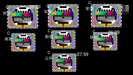 彩虹岛电视台开台对比(21-04-07)