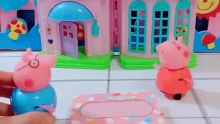 猪妈妈就要过生日了,猪爸爸送了她一盒口红,猪妈妈很喜欢!