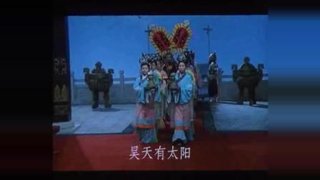 剪电影片段配经典歌,彰显秦始皇的霸气