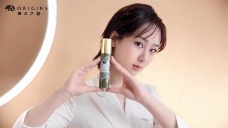 杨紫悦木之源弹力小绿瓶广告 杨紫代言悦木之源官宣