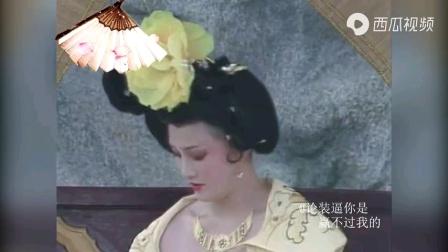 唐朝的美:才貌佳人杨贵妃