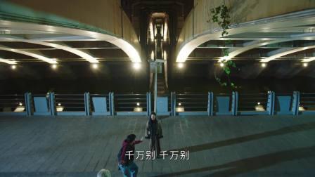 司藤,第二十三集 (6)