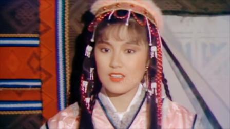 83版《射雕英雄传》华筝扮演者黄造时,真是美丽大方,高贵典雅