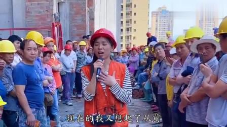 农民工夫妻改编歌曲《打工苦》告诫现在年轻人要好好读书!