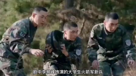 李易峰《号手就位》,简直就是为他量身定做!