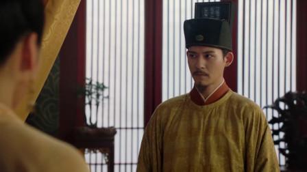 大宋宫词:大臣用药让刘娥流产,怎料刘娥身强体壮,保住了皇子!
