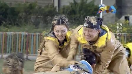 奔跑吧兄弟:李晨和范冰冰抱在一起别人拽不动,最终成功获得胜利