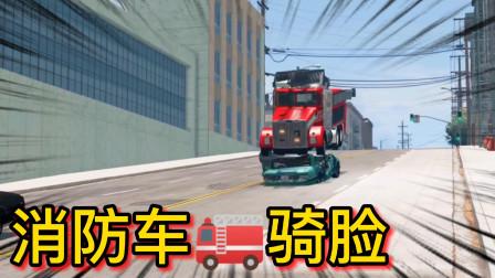 车祸模拟器304 实习司机开车马路上各种秀车技 制造多起车祸 悲剧