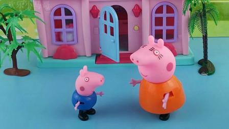 佩奇去上学了,小猪乔治也想去幼儿园