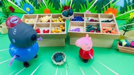 佩奇帮狗爷爷卖水果,狗爷爷奖励佩奇一个大西瓜