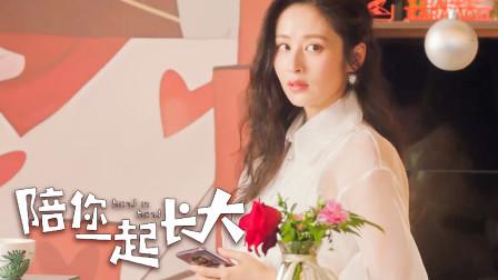 林芸芸离婚后越来越美,一身白色大衣美艳动人,顾家伟瞬间后悔