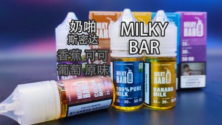 韩国思密达的奶啪 翻车了没?RAISINS MILK