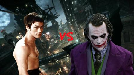 李小龙vs小丑,小龙使出了大回旋,对手被旋晕