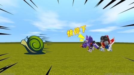 迷你世界:小表弟把我变成蜗牛,却让我激活超能力,比闪电侠还快