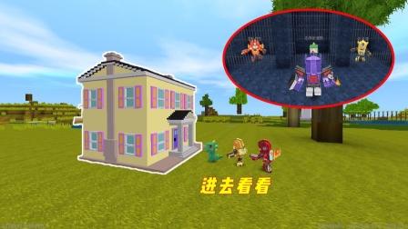 迷你世界:惊破天送小表弟一个城堡玩具,居然把变形金刚吸了进去