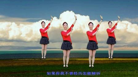 经典老歌广场舞《情为何物》网红情歌,情深优美32步