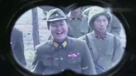 大佐正笑得开心,谁知被八路狙击手盯上,一枪爆头真痛快!