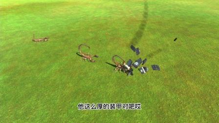 动物战争:超级人类出击!消灭敌军获得最后的胜利