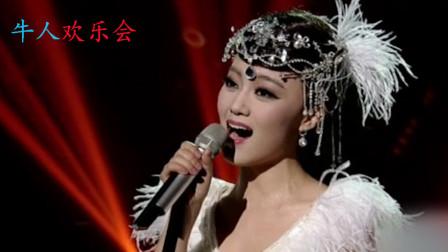 真是太厉害了!玖月奇迹王小玮双排键弹奏《火红的萨日朗》,让人惊叹!
