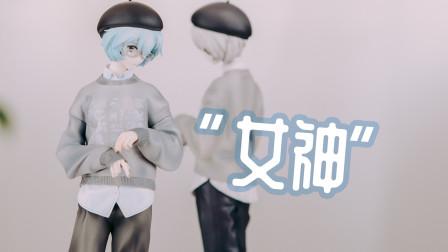 【玩物不丧志】文艺范的女神,HOBBYMAX 绫波零手办 米山舞 EVA 绫波丽 福音战士