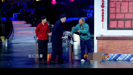 《有钱了》赵本山 宋小宝 经典小品,太好笑了