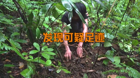 01 一个人野外生存挑战,树林发现很多可疑足迹,会是什么?