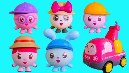 五款瑞奇宝宝穿装搭配玩具和瑞奇小汽车