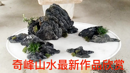 奇峰山水最新作品欣赏《作品展示》23