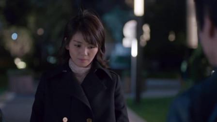 欢乐颂:安迪夜访外公豪宅,偶遇前男友魏渭,心情很复杂,尴尬