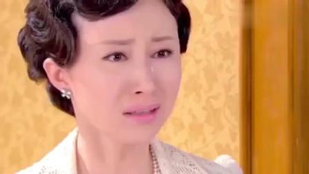 烽火佳人:你只是青萍的影子,我真正爱的是佟毓婉!杜允唐霸气说出口!
