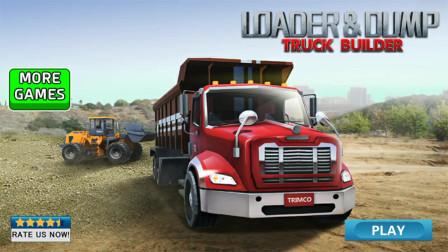 小强解说15最新挖掘机视频表演 大卡车运输挖土机 挖机工作 工程车