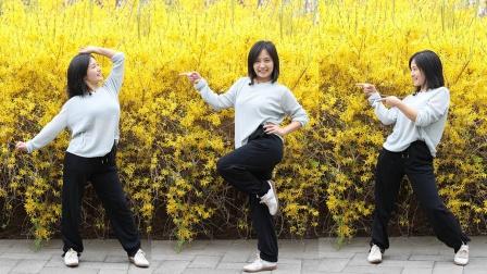 糖豆珊珊舞蹈《大风吹》原创流行舞,这歌太魔性难怪这么火