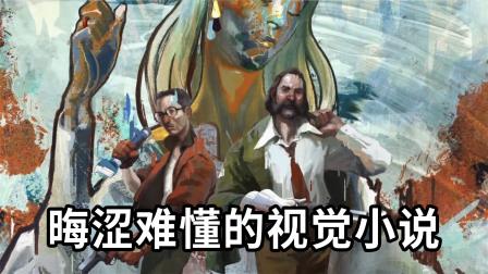 明明是中文但你却读不明白