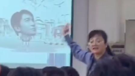 女子强闯教室称遭男老师下药强奸 警方通报:男教师无犯罪事实