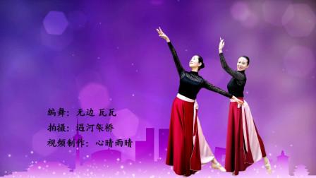 南京豌豆花舞团《灯火里的中国》