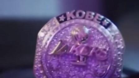 湖人总裁为科比特别定制退役戒指,这暖心的一幕你爱了吗?