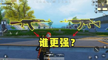 AKM和M762,究竟该选谁?