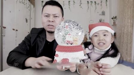"""父女开箱漂亮的""""水晶球"""",里面雪花飞舞,还有圣诞老爷爷!"""
