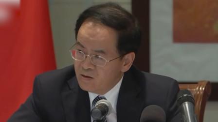 中国驻澳大使放视频驳斥涉疆谣言:若有人挑衅 我们将以牙还牙!