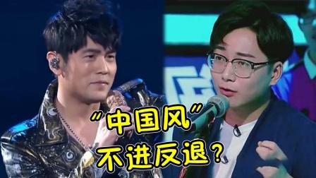 """18年前的""""中国风""""都成经典了,现在的歌却还在抄袭?太无耻了"""
