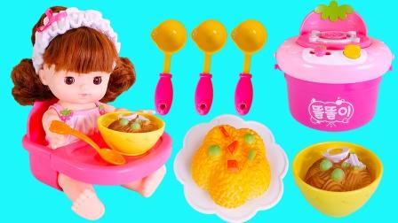 ToriTori吃饭饭儿童过家家玩具 会变色的炒饭和炸酱面