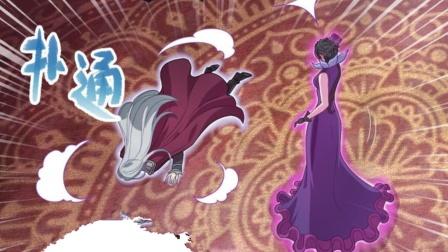叶罗丽第九季02:黎灰独吞灵犀之力,成为最强boss
