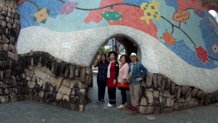 深圳沙头角海山公园2