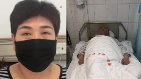 石家庄一副局长称被上级殴打 妻子:他俩因工作发生冲突 纪委介入