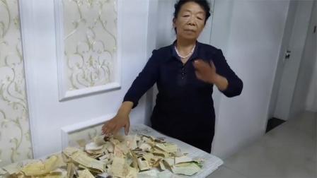 """内蒙古""""纸面服刑案""""真相大白:认定84名责任人 受害人亲属发声"""