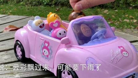 棕熊开车郊游半路车被卡,小伙伴们只能推车了
