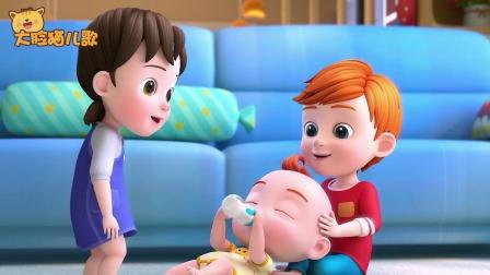 超级宝贝JOJO:我们一起来呀,来玩过家家